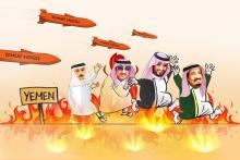 تحالف العدوان على اليمن