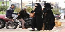 التحرش في السعودية