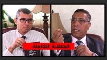 الأمين العام للاتحاد المغربي للشغل الميلودي المخارق