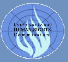 اللجنة الدولية لحقوق الانسان