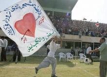 مقتل  لاعب   العراق