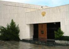 russian-embassy-in-greece