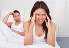 العلاقة بين الزوجين